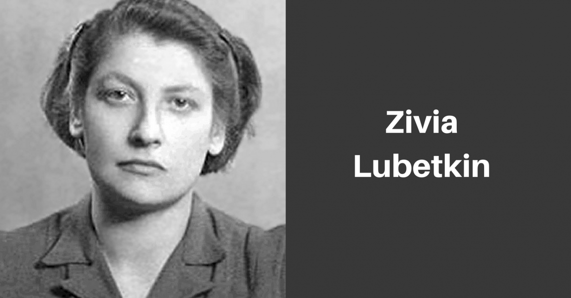 Conventional Wisdom vs. Unconventional Women: Zivia Lubetkin